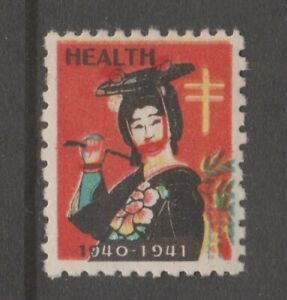 Japan-Charity-Cinderella-revenue-fiscal-Stamp-10-7-38c