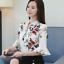 Verano-para-mujer-Floral-Casual-de-Gasa-Manga-a-Mitad-de-Superdry-holgado-Camiseta-Blusa-Camiseta miniatura 17