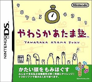 Big Brain Academy NINTENDO DS Japan Version