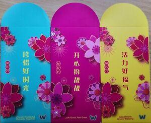 Ang Pow Packets - 2021 Watsons set of 3 design