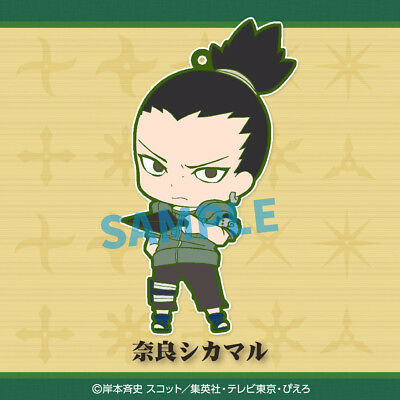 Naruto Gaara Toy/'sworks Collection Niitengomu Rubber Key Chain