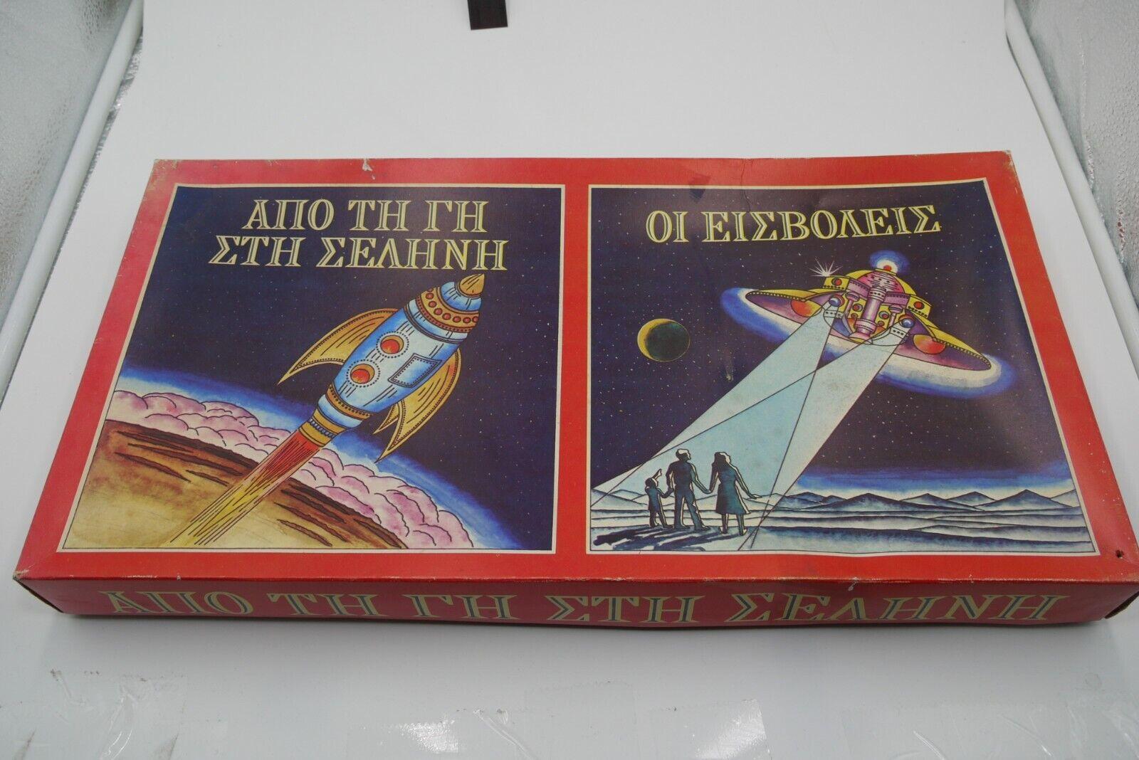 VINTAGE 70'S GREEK tavola  gioco ALIEN INVADERS & FROM EARTH TO THE MOON completare  classico senza tempo