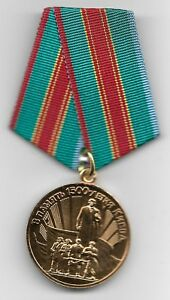 RARE-Very-Old-CCCP-Cold-War-Soviet-KIEV-Russian-Collection-Award-Badge-Medal-28