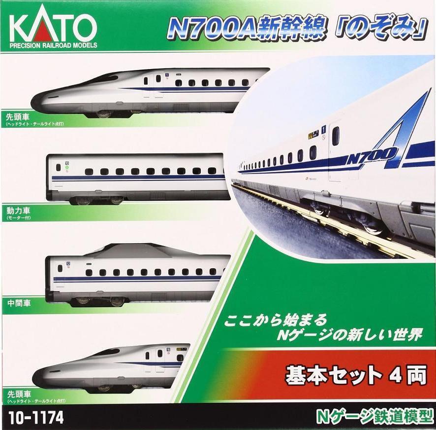 Kato 101174 Series N700A Shinkansen Bullet Train Nozomi 4 autos Steard Set  N
