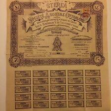 1913 TURKEY TURKISH BOND SHARE STEREA SOCIETE OTTOMAN CONSTANTINOPLE REVENUE
