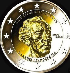 2-EURO-GRECIA-2016-120-NASCITA-DIMITRI-MITROPOULOS-FDC