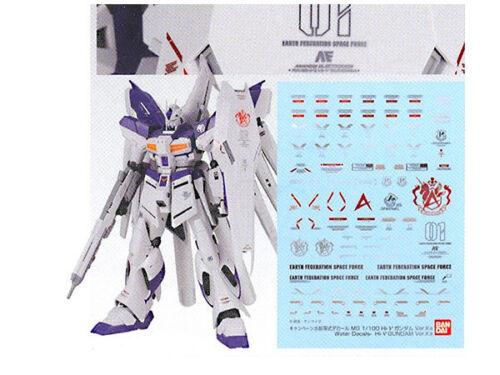 P-Bandai MG Premium Decal Sazabi sinanju ZZ Gundam hi-Nu psycho zaku ver ka rare