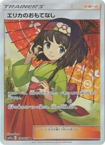 Pokemon Card Erika/'s Hospitality 190//173 SR SM12a Japanese