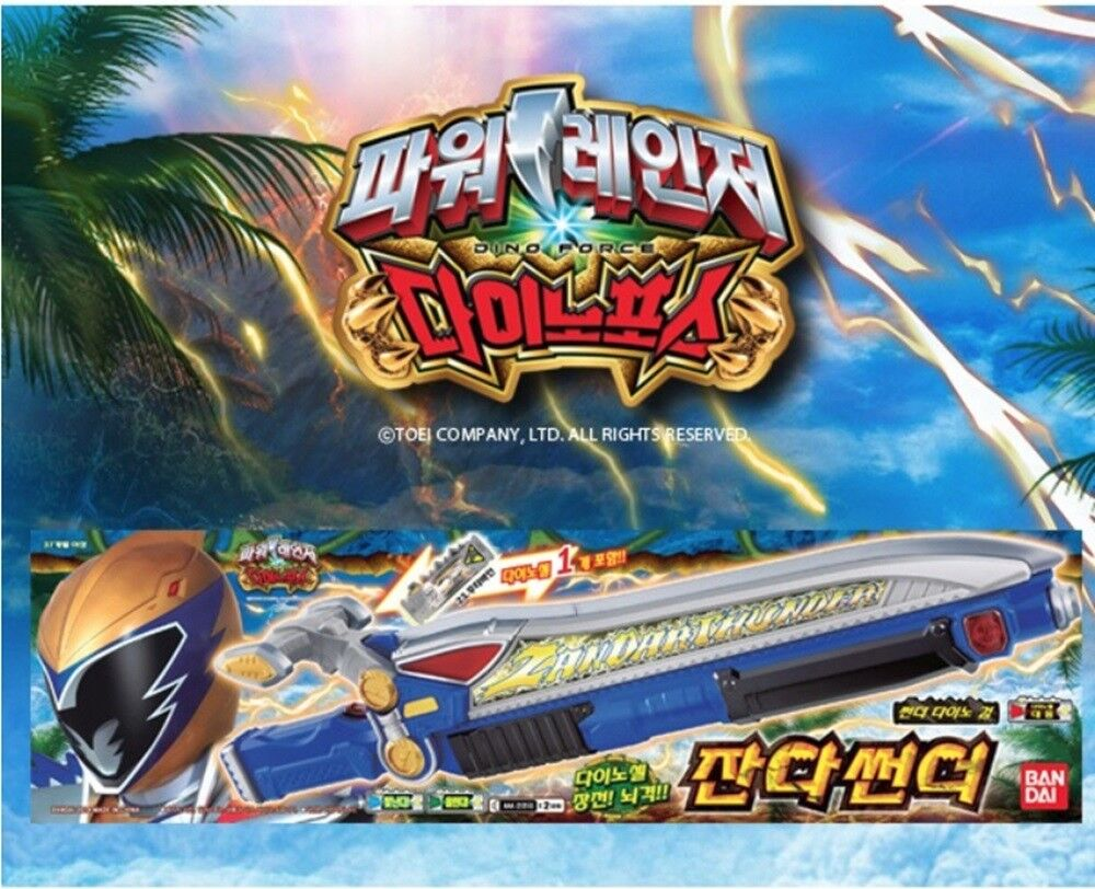 Bandai Power Rangers Dino Force Brave Gold Saber Zander Thunder Sword +Free Gift