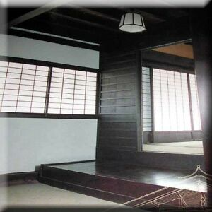 Japanese-Architecture-Minka-Construction-Restoration
