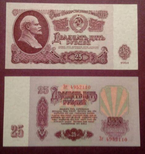 Russia 1961 25 Rubles UNC P-234