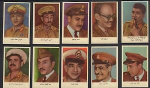 10x-ARABIAN-MILITAIRY-MEN-GUM-CARDS
