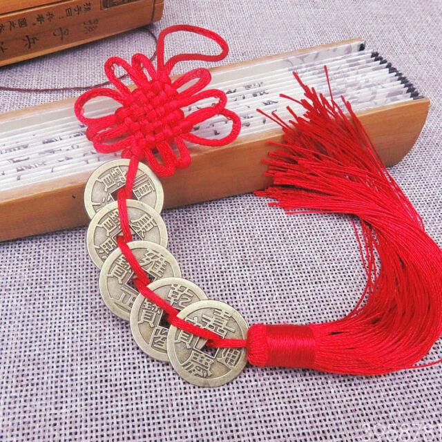 Knot Tassel Hanger Feng Shui 5 Coins Pendant Key Ring String Car  New.