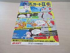 >> VOLGUARD 2 II SHOOT FAMICOM NES ORIGINAL JAPAN HANDBILL FLYER CHIRASHI! <<