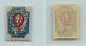 Armenia-1920-SC-239-mint-handstamped-type-F-or-G-over-A-black-rta7934