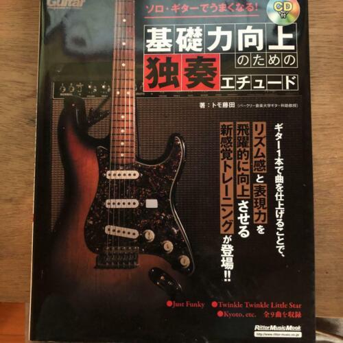 """Tomo Fujita /"""" Solo Etüde Sich Improve Grundierung Stärke /"""" Japan Guitar Musik"""
