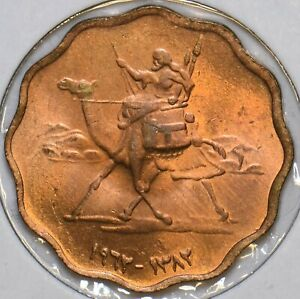 African Islamic 1962 AH 1376 5 Milliemes Camel animal 196510 combine shipping