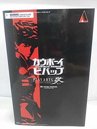Cowboy Bebop Jugar Arts Kai Spike Spiegel Pintado figura de acción de PVC F S Japón