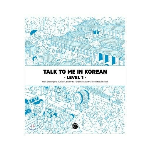 Talk To me in Korean Level 1 Book Korean Language Grammar Beginner Textbook