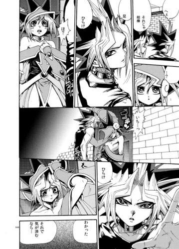 doujinshi Yami Yugi X Yugi SHOW hari RE:WW5 Sairoku Yu-Gi-Oh B6 212pages