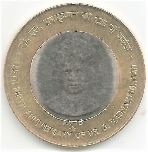 Dr S Radhakrishnan* HYD Mint UNC Coin on *125th Birth Anniversary India Rs 10