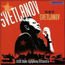 Evgeny Svetlanov - Art of Svetlanov [New CD] UK - Import