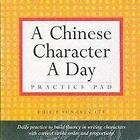 A Chinese Character A Day von Philip Yungkin Lee (2004)
