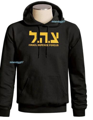 Israel Israeli Army Sweatshirt IDF Zahal Military Hoodie Hebrew SIZES S-3XL