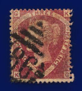 1870-SG51-1-d-Rose-Red-Plate-3-G6-1-KG-Dublin-Good-Used-Cat-75-cvqh