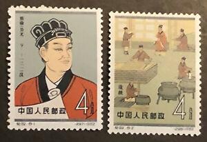PR-China-1962-C92-8-1-2-Scientists-of-Ancient-China-2nd-Set-MNH-SC-639-640