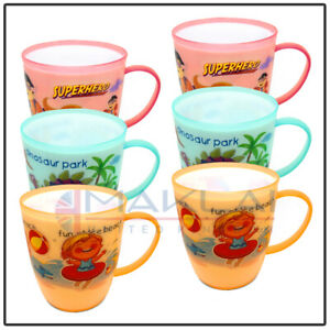 SET OF 6 ASSORTED COLOURFUL DYNASTY PLASTIC MUGS TEA COFFEE MUGS TRAVEL MUGS NEW