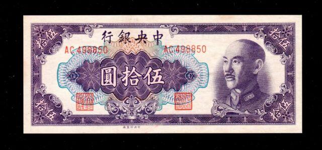 China 1948 50Yuan Paper Money GEM UNC #68