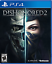 miniature 1 - Dishonored 2 PS4 (Sony PlayStation 4, 2016) Brand New - Region Free
