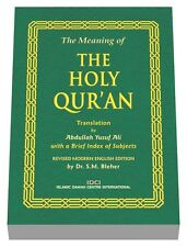 The Quran: The Meaning of the Holy Quran - New Modern English Edition (14x19cm)