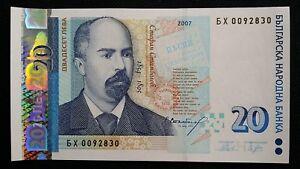 Bulgaria 20 Leva 2007 UNC