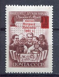 28365-RUSSIA-1961-MNH-Nuovi-University-in-Moscow-1v
