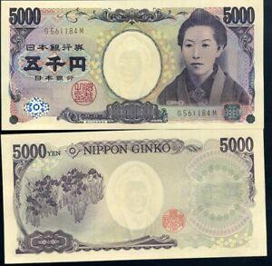 JAPAN-5-000-5000-YEN-2014-P-105-SINGLE-LETTER-UNC
