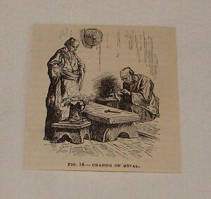 1879-Revue-Gravure-Qui-Chasse-sur-Metal-Japon
