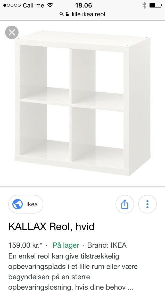 ikea lille reol