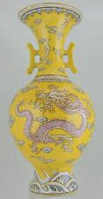 CHINESE Vase Imperial Yellow,Red & Blue Dragon Snake Handles Qianlong Qing  Mark