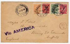 CHINA Russian Post Offices 1918 Cover 4 Colour Franking to England via USA