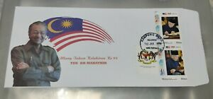 Malaysia-Prime-Minister-Tun-Dr-Mahathir-Mohamad-93th-Birthday-Ke93-Private-FDC