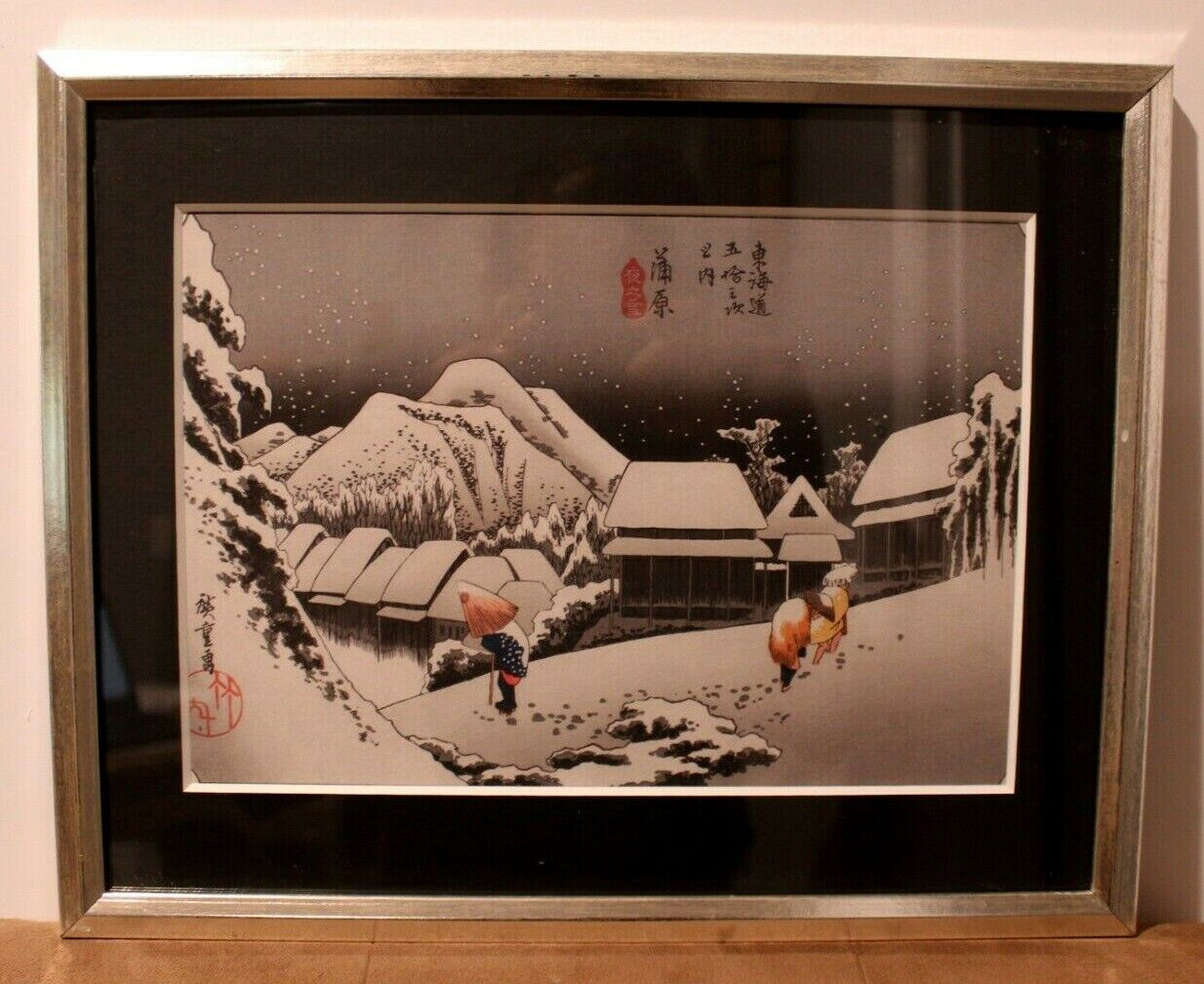 ESTATE FOUND ANTIQUE SIGNED JAPANESE WOODBLOCK FRAMED on eBay thumbnail