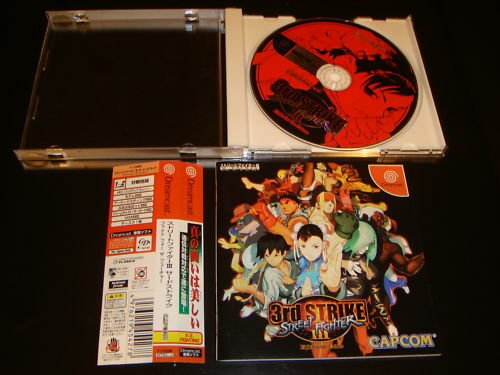 Street Fighter III 3rd Strike w/spine Sega Dreamcast Japan