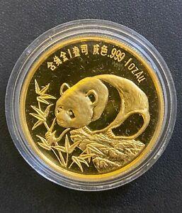 1987 1oz .999 Gold Proof Panda New Orleans Sino American Friendship Medal