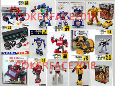 IN STOCK BOXED Hot Soldiers Mech Planet HS02 Warrior G1 Style Optimus BONUS