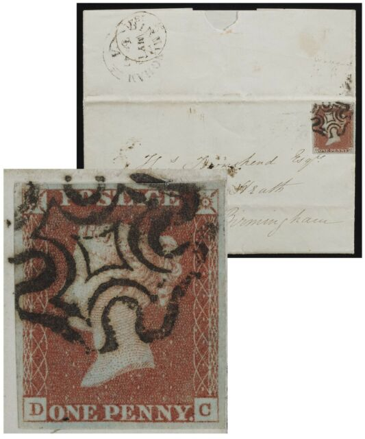 Penny Red 'Black Plate1B' DC SG7 entire letter London MY10-41 Maltese cross F/VF