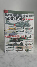 Militaria - Livre en Chinois - Graphic Action Series - 1930-1945