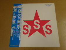 "45 RPM 12"" MAXI-SINGLE / SIGUE SIGUE SPUTNIK - LOVE MISSILE F1-11"