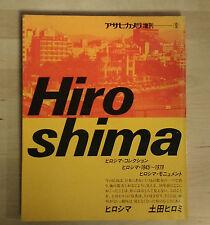 HIROSHIMA HIROMI TSUCHIDA ASAHI CAMERA SPECIAL 9